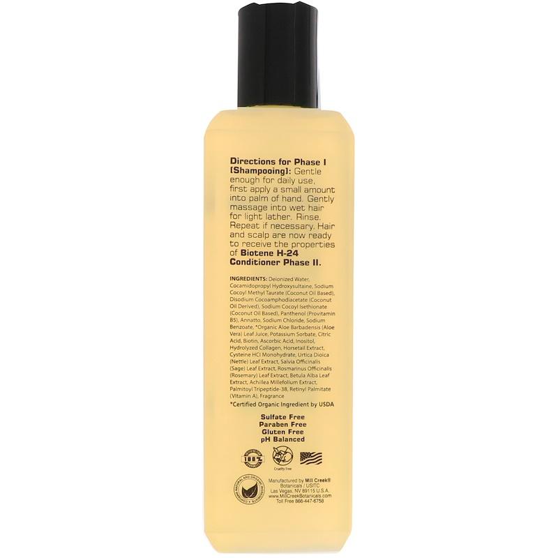 在途美国Biotene H-24洗发水含生物素和肽250ML 丰发强韧防脱控油优惠券