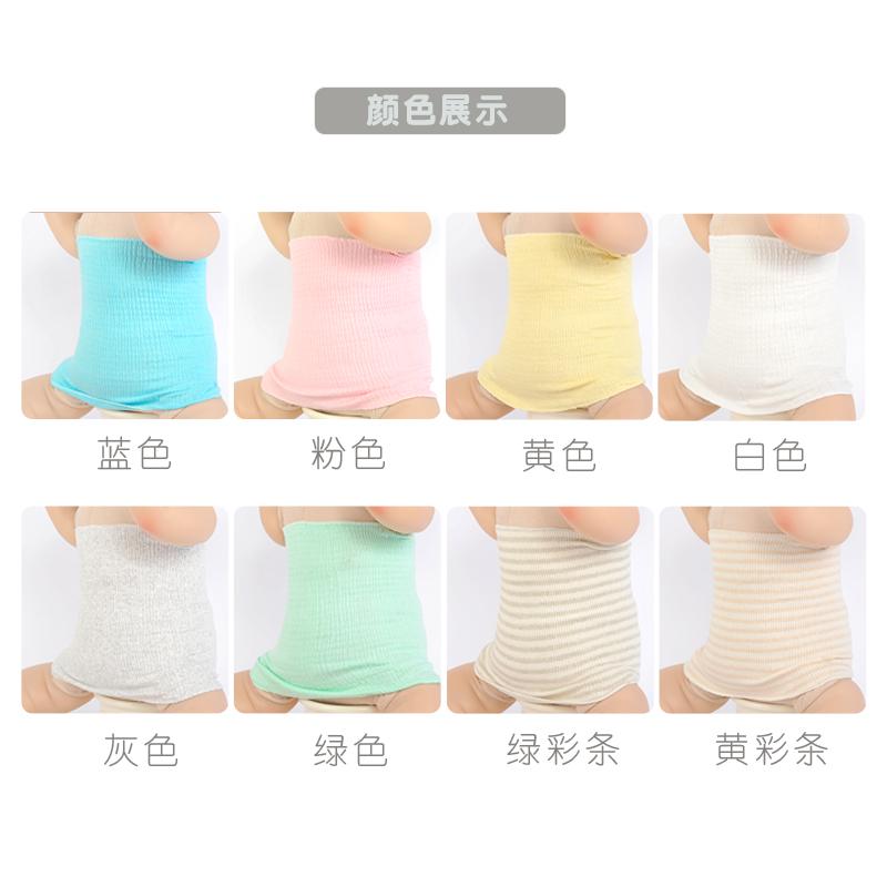 宝宝护肚围婴儿护肚脐围肚纯棉春夏季新生儿护脐带儿童护肚子肚兜