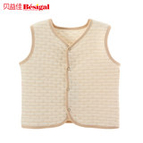 Newborn baby quilted vest vest vest spring and autumn and winter boys and girls baby clothes newborn child waistcoat