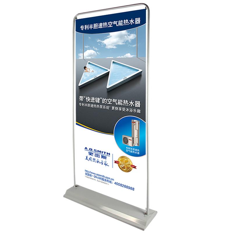 门型展架80X180 铁质注水门型展示架 海报架挂画架 易拉宝广告牌