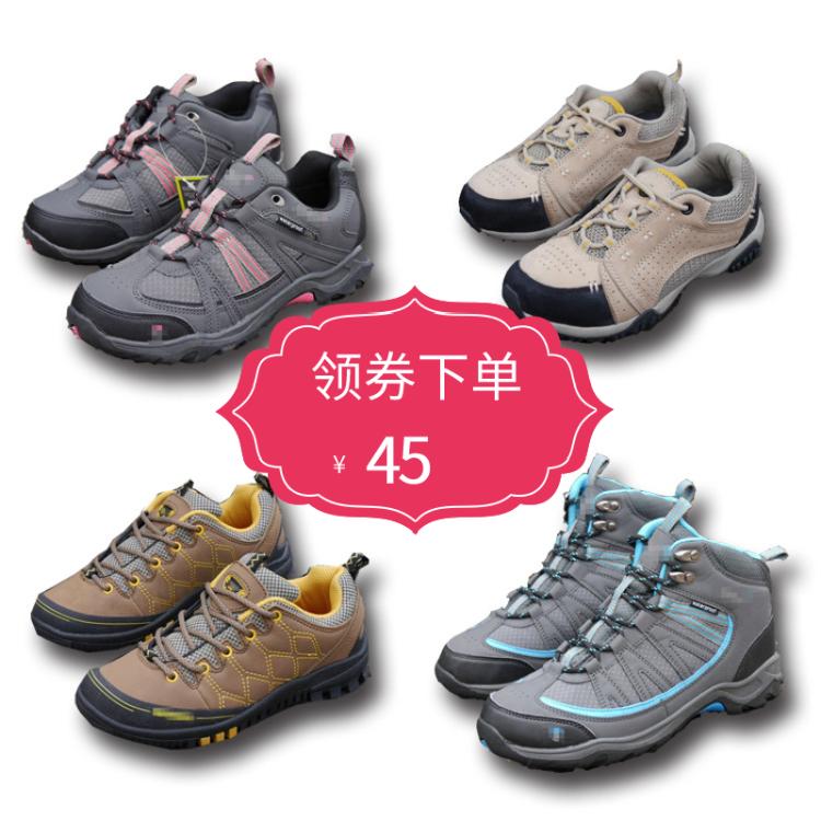 特價出英國單斷碼女士春季高幫防水戶外登山鞋徒步鞋越野跑鞋女鞋