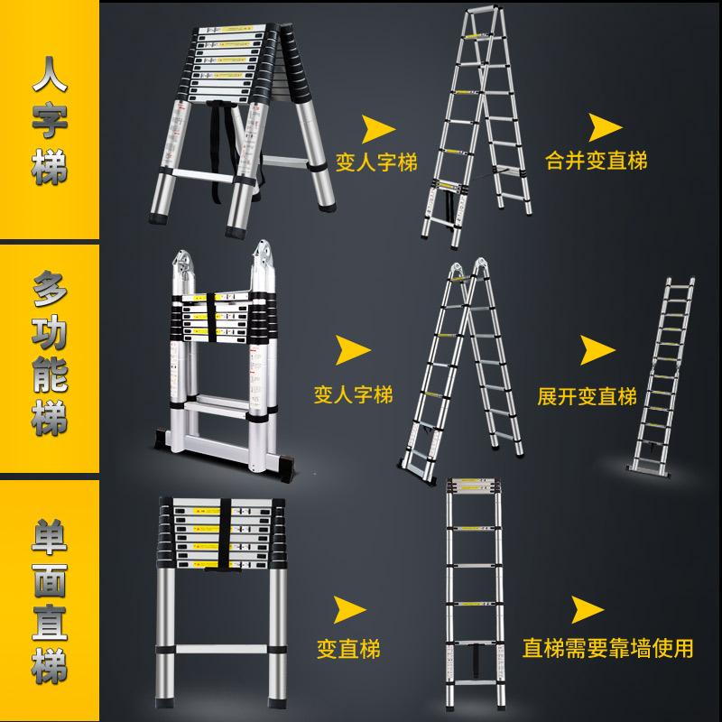 节节升加厚铝合金梯子伸缩梯人字梯家用阁楼梯双侧梯竹节梯工程梯