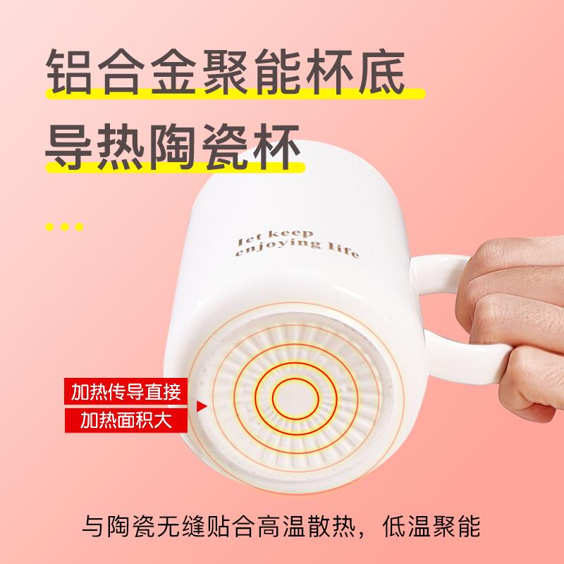 志高暖暖杯55℃度恒温杯垫热牛奶神器家用自动保温加热水杯子底座