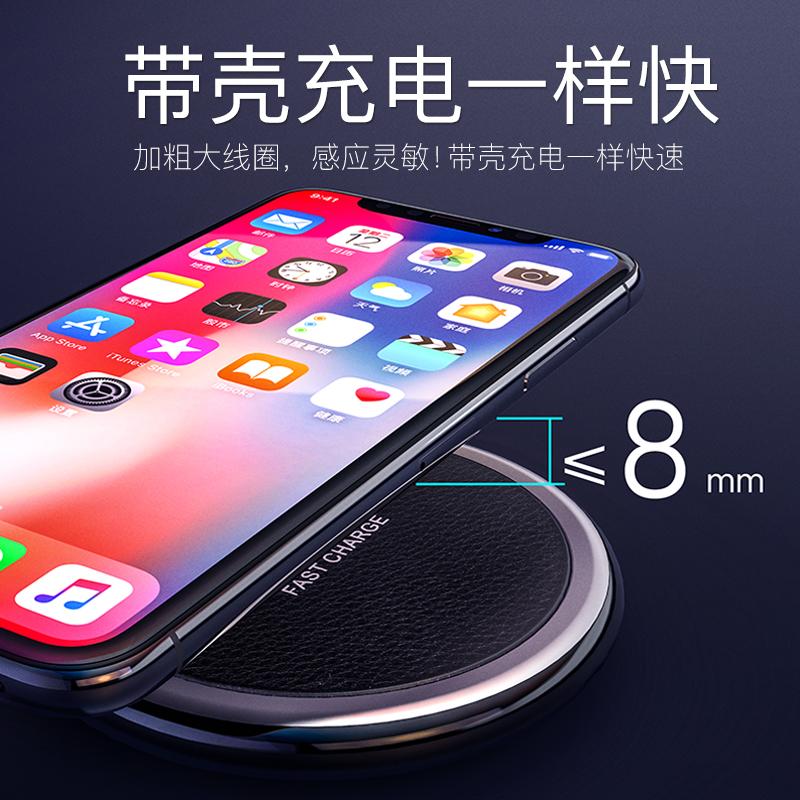 qi 配件 s9 小米八 X iphone 无限快充 mix2s 小米 s8 手机专用三星 iphone8plus 无线充电器 8 苹果 iphonex