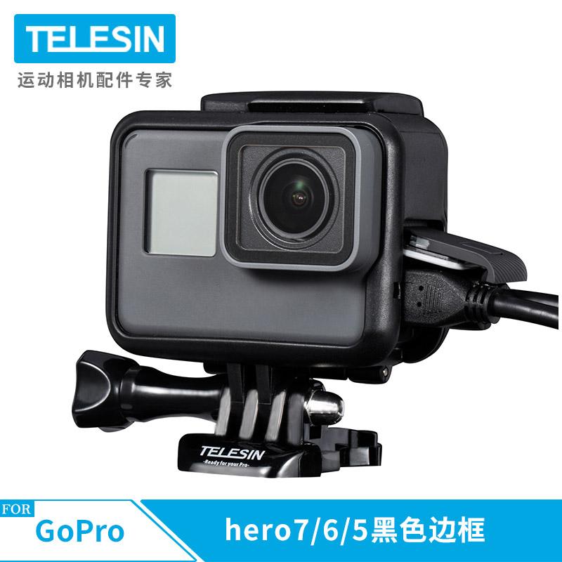 GoPro hero7/6/5 black便攜充電邊框 相機豎拍防摔散熱保護殼配件