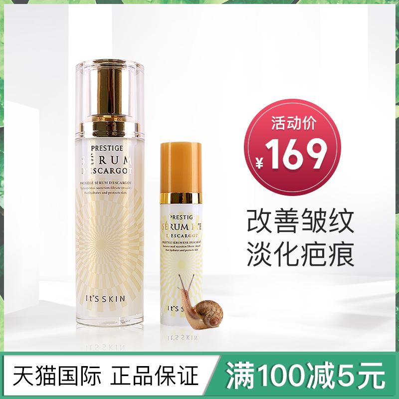 韓國Its Skin伊思晶鑽蝸牛美肌精華套裝精華40ml+眼霜15ml