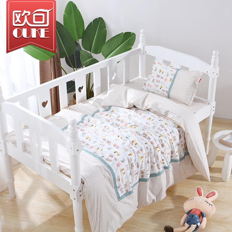 欧可幼儿园被套三件套不含芯纯棉儿童床单被套幼儿园床上用品单人