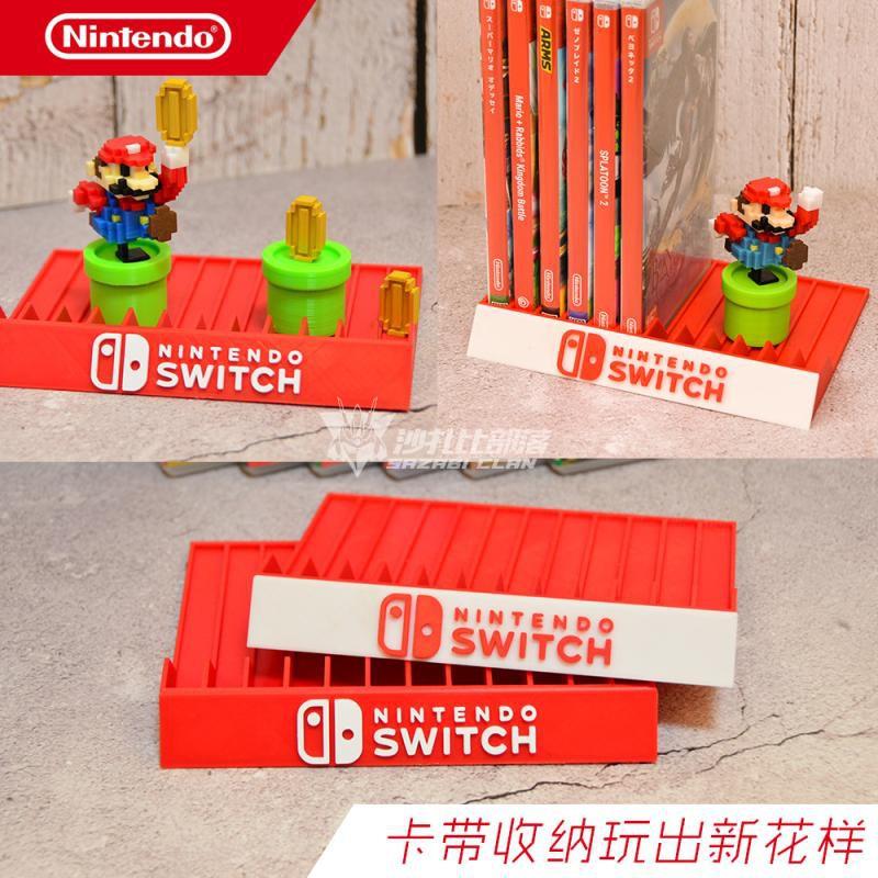 任天堂Switch NS 3DS PS4 XBOX 主機游戲卡帶收納架 光碟架 游戲