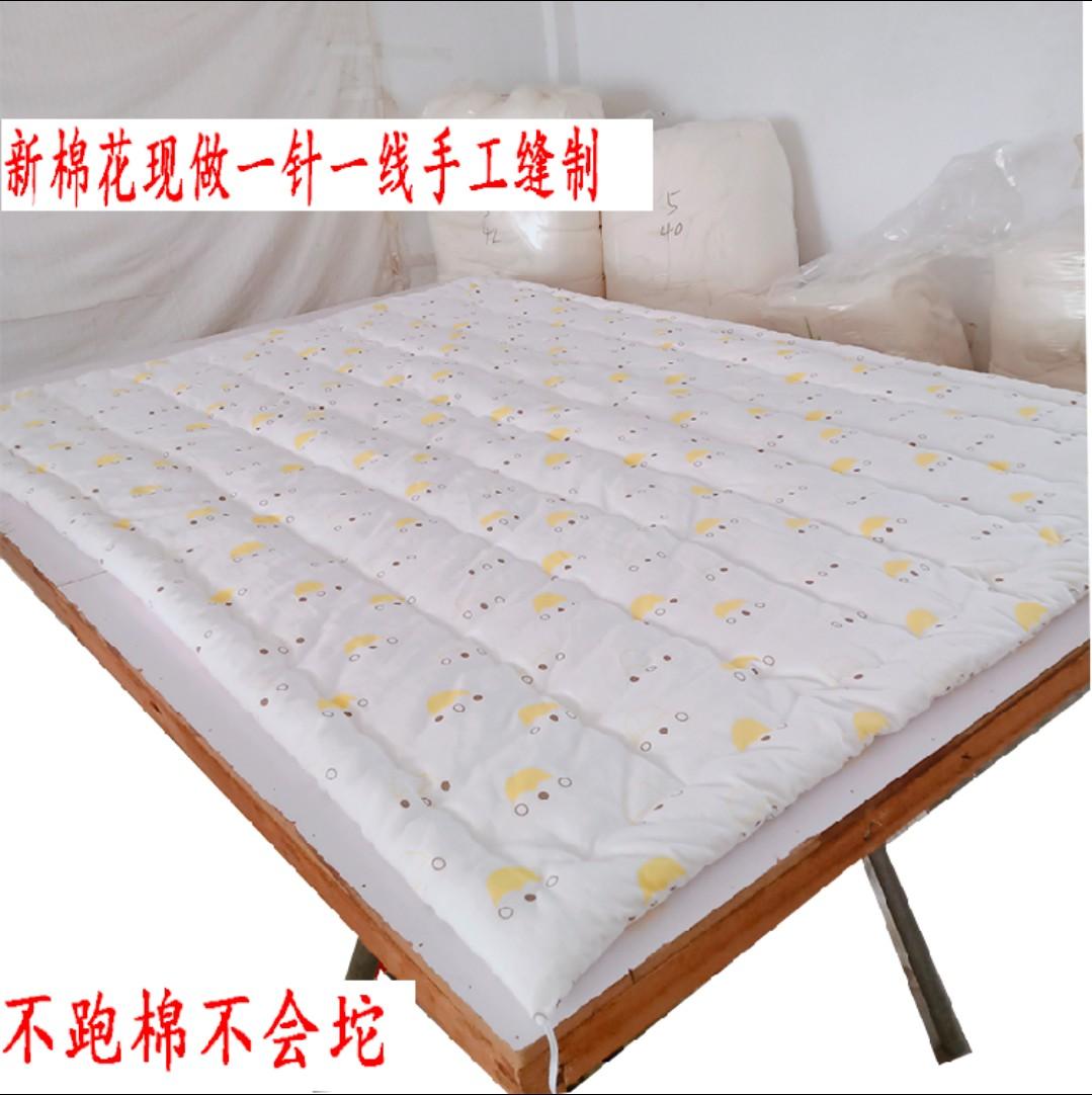 定做純棉花被子炕被棉花床墊單人雙人棉花被芯宿舍被子褥子四季被