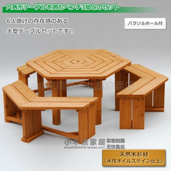 户外花园防雨防晒实木烧烤桌椅野餐桌儿童幼儿园出口日本家具家庭