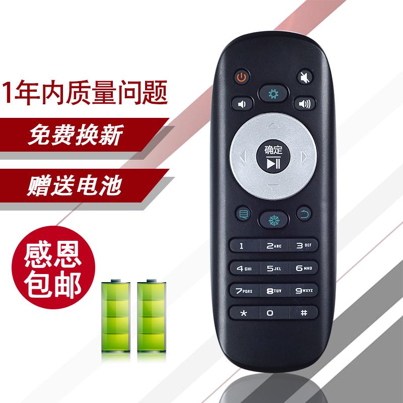 海信3D液晶電視機遙控器 LED/48/50/55/58/K280J/EC280JD/K20JD LED48K20JD、LED55K20J 39K360X3D