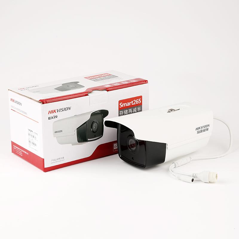 海康威视500万高清监控摄像头 DS-2CD3T56WD-I8 POE夜视家用室外