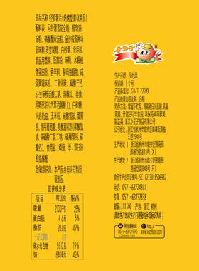 董小姐薯片非油炸网红小零食大礼包散装自选烘焙整箱小吃休闲食品