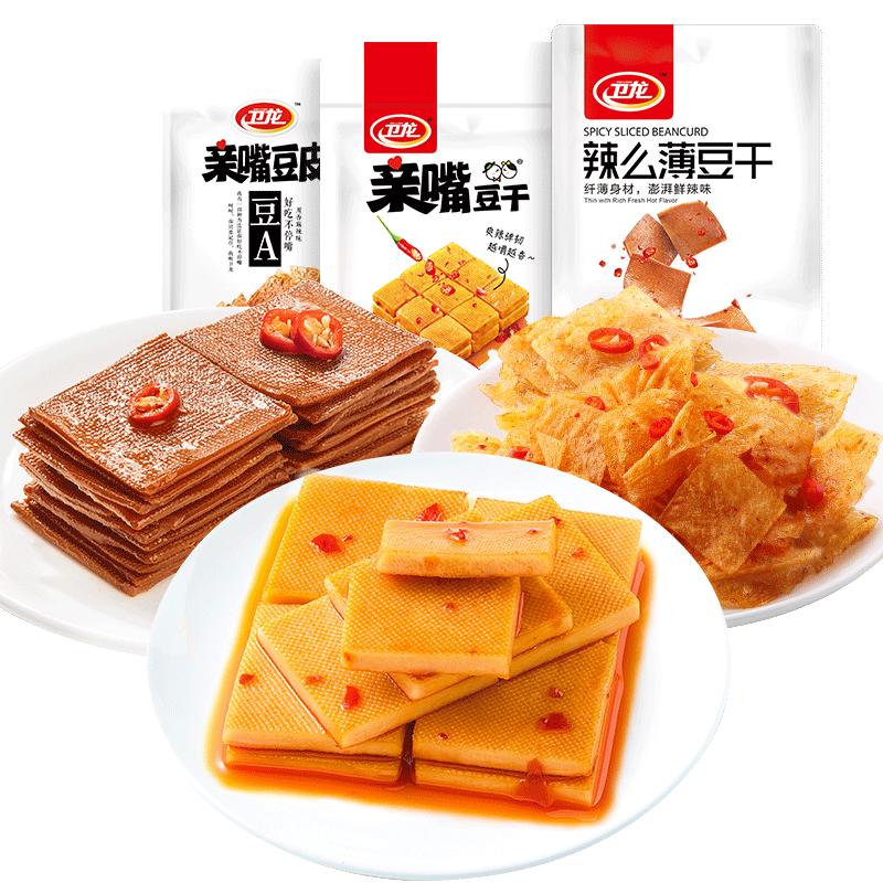 【卫龙】豆皮豆干组合辣条小零食