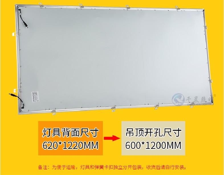 120 60 工程灯面板灯矿棉嵌入式 600x1200 平板灯集成吊顶石膏板 LED