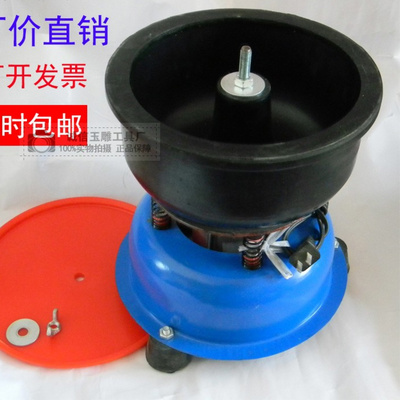Jade small desktop vibration barrel polishing machine ancient coin cleaning machine copper coin vibration polishing machine black rubber bucket vibration machine
