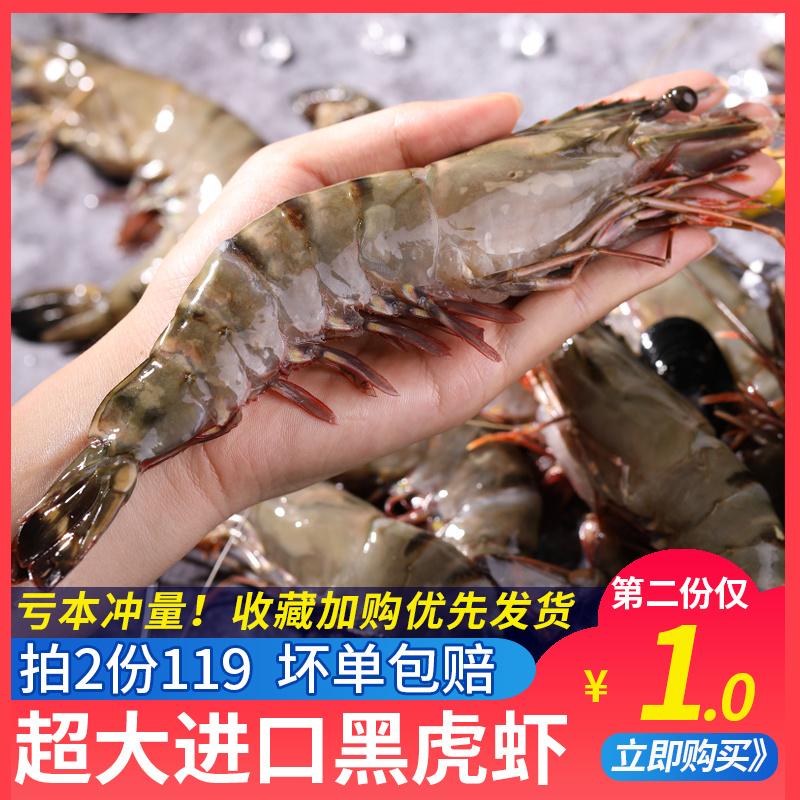 沃派 越南进口 黑虎虾 虾长16cm左右 20-25尾/kg 400g*2件 双重优惠折后¥109包邮(拍2件)