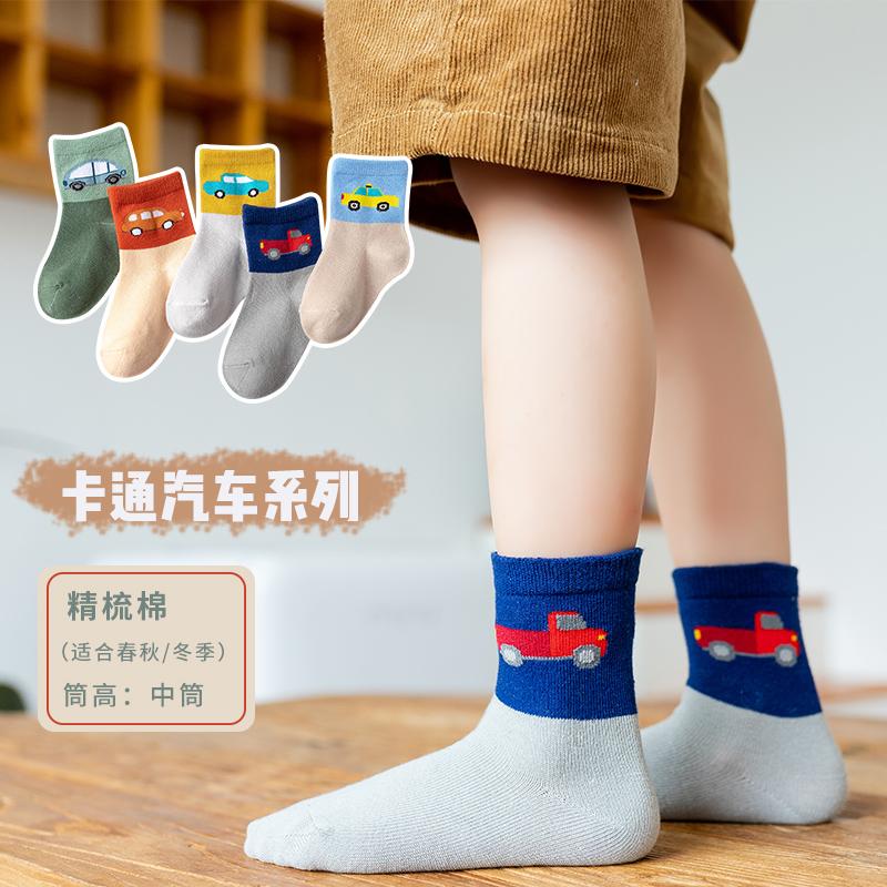 儿童袜子秋冬季 纯棉地板袜婴儿卡通女童袜子厚款中筒袜宝宝新款