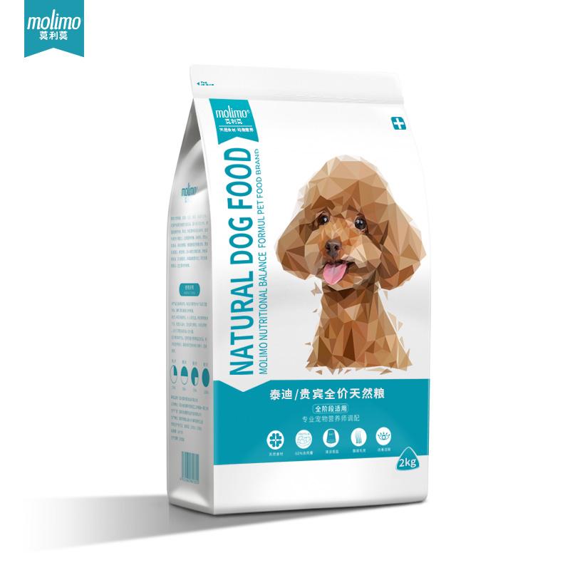 莫利莫泰迪专用狗粮贵宾成犬幼犬小型犬通用美毛去泪痕天然粮4斤