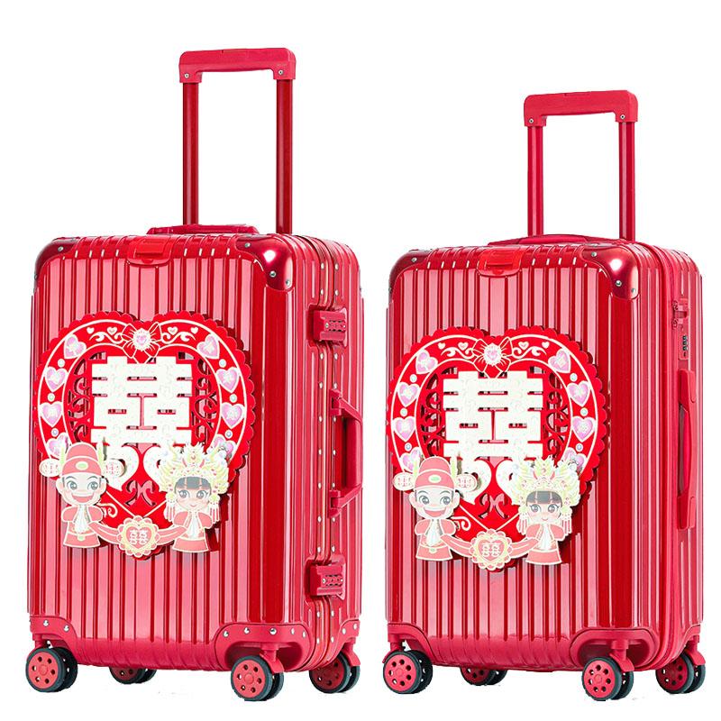 结婚陪嫁大红色新娘婚礼女拉杆箱子