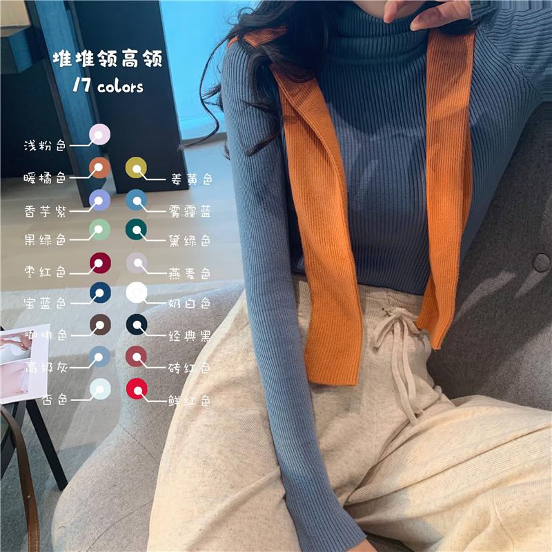 半高领打底衫女秋冬韩版百搭纯色套头针织衫修身显瘦长袖毛衣T恤