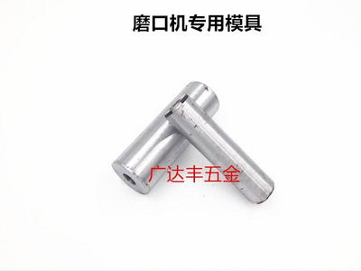 Machine grinding stainless steel mold beveling machine mold Dragon electric mill Machine abrasive belt wheel