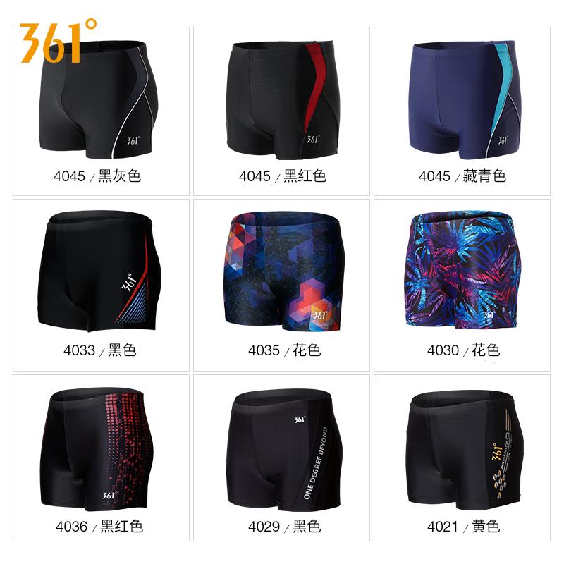361游泳裤男士防尴尬平角泳裤专业大码五分泳裤套装速干温泉泳裤