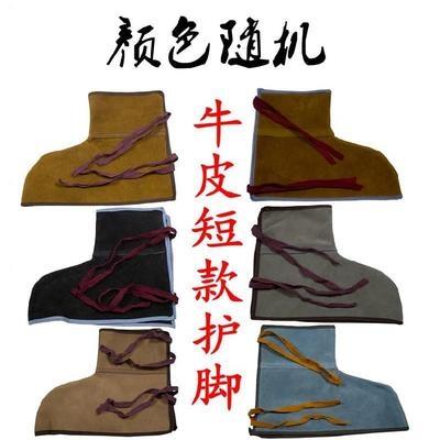 时尚火花劳保防烫气焊方便家用鞋面电焊鞋套加长焊接护脚套保护 mini 4