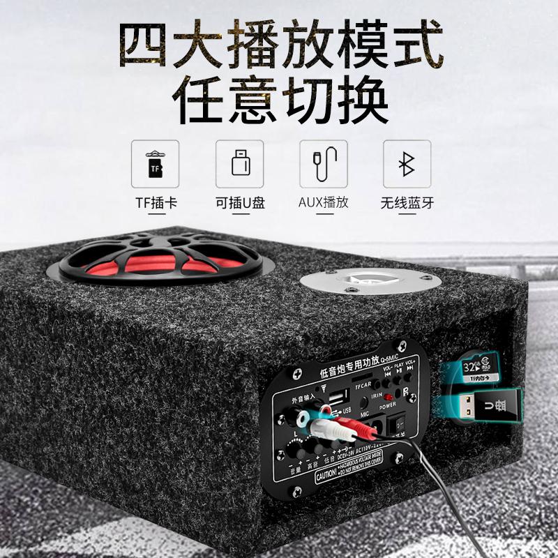 方形车载重低音炮汽车音响改装专用超薄12V24V无线蓝牙大功率音箱