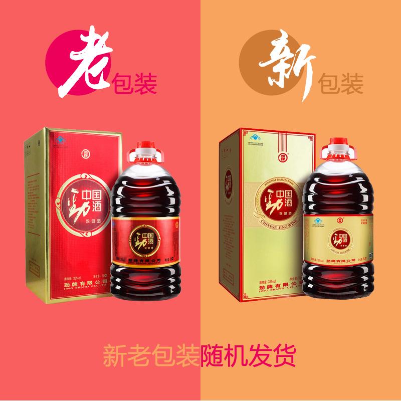 大壇桶裝酒家庭裝禮盒裝包郵 5L 度勁酒 35 中國勁牌勁酒 官方授權