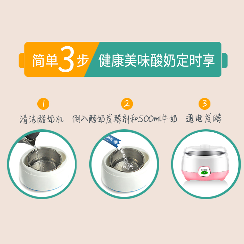 倍乐微康乳酸菌酸奶机发酵菌益生菌粉家用自制酸奶粉双歧杆发酵剂