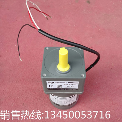 Wan Xi gear motor 70YS15V22 / 220V compact micro-speed fixed speed motor