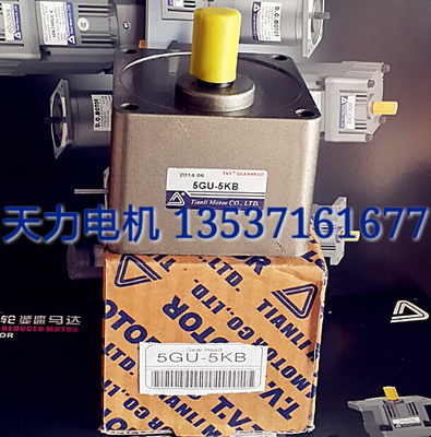 Days TVT motor force of the motor gear motor gear box 90W 5GU-18KB 5GU-20KB 5GU-30KB