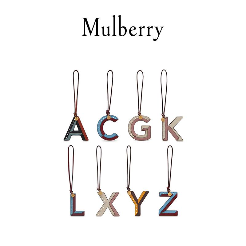 秋冬新款皮革拼接英文字母钥匙环 玛珀利 Mulberry