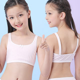 Pure cotton girl underwear development small vest primary school girl son 10 children wrapped chest 9-12 years old 13 bra