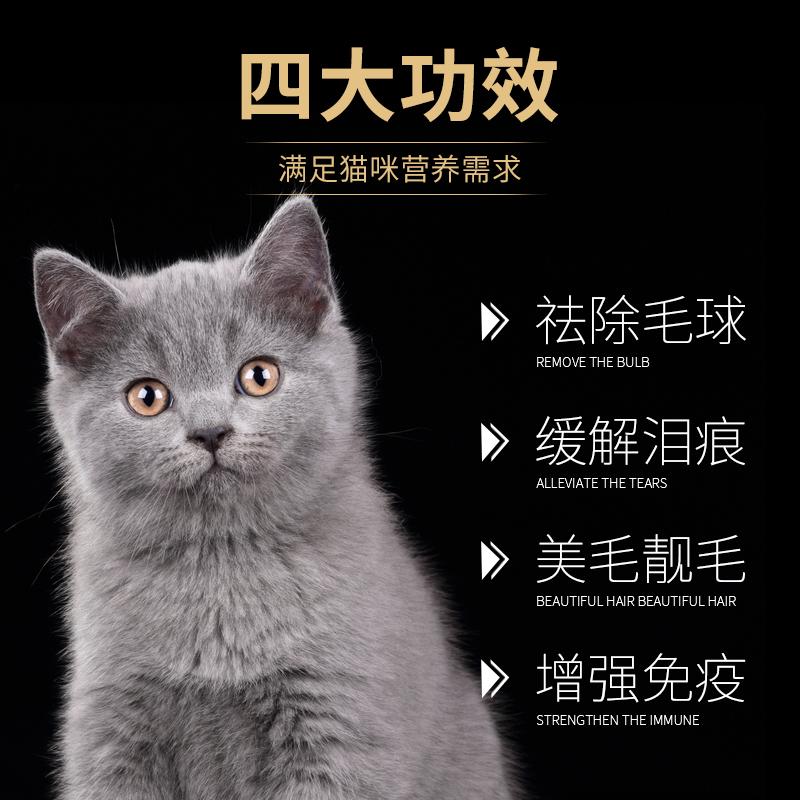 迪尤克猫粮祛除毛球鲜肉果蔬8kg16斤无谷低敏成猫幼猫通用型猫粮优惠券