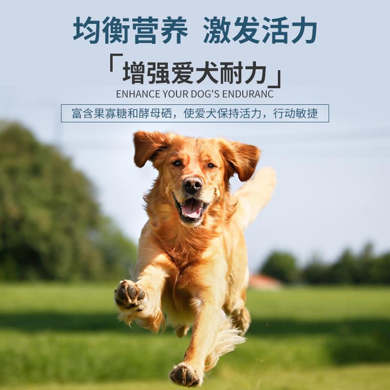 迪尤克成犬狗粮  工作犬40斤20kg装德牧拉布拉多金毛专用通用型粮优惠券