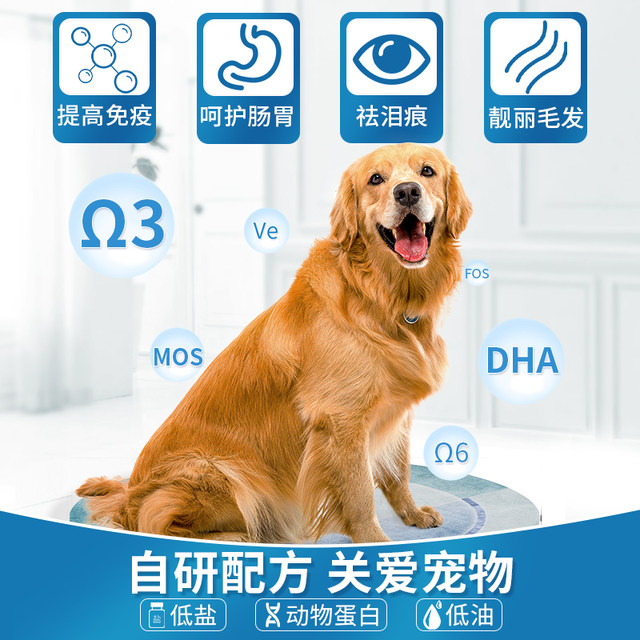 Popular dog food 40jin [jin equals 0.5 kg] installed 20 kg Jin Happurabra multi-shaped dog side animal husbandry