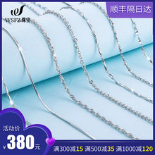 PT950 Platinum Necklace Women Platinum Necklace Women 18k White Gold Clavicle Chain Valentine's Day Gift New Necklace