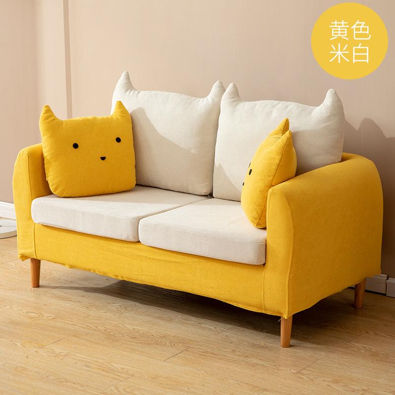 少女心房间布置卧室小沙发可爱懒人ins网红款组合拆洗公寓小户型