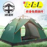 Camel outer tent automatic indoor and outdoor sun thickened 4 2 Single rain beach camping camping