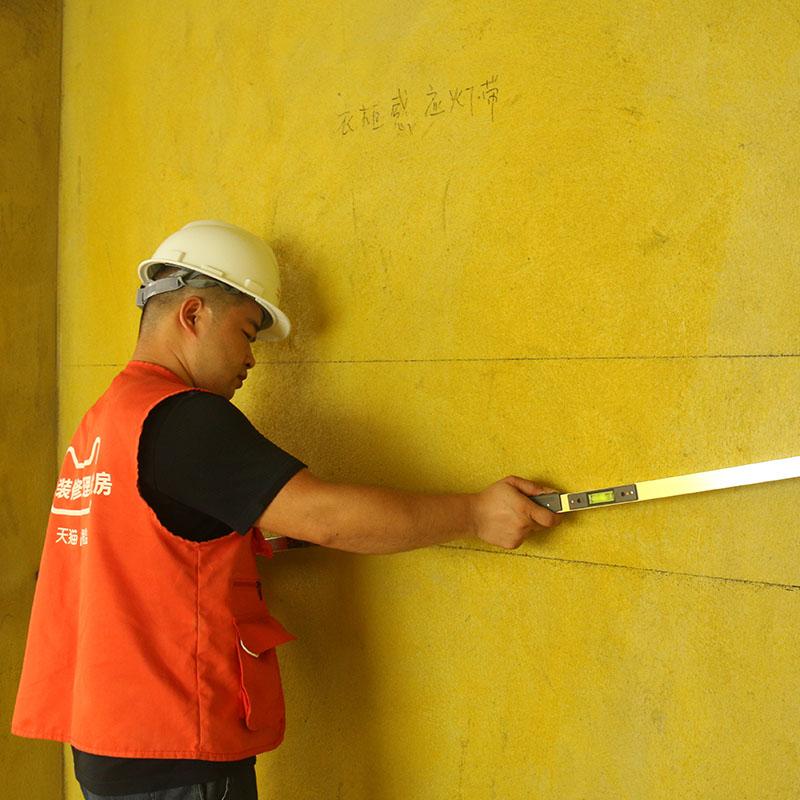 郑州监理服务 装修家装工具套装精装专业收楼节点验收 第三方验房
