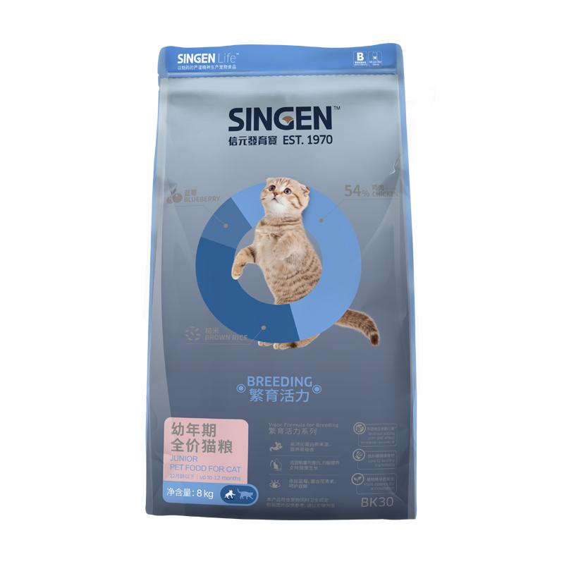 发育宝台湾进口猫粮BC28繁育成猫 BK30幼猫8kg英短折耳天然奶糕粮优惠券