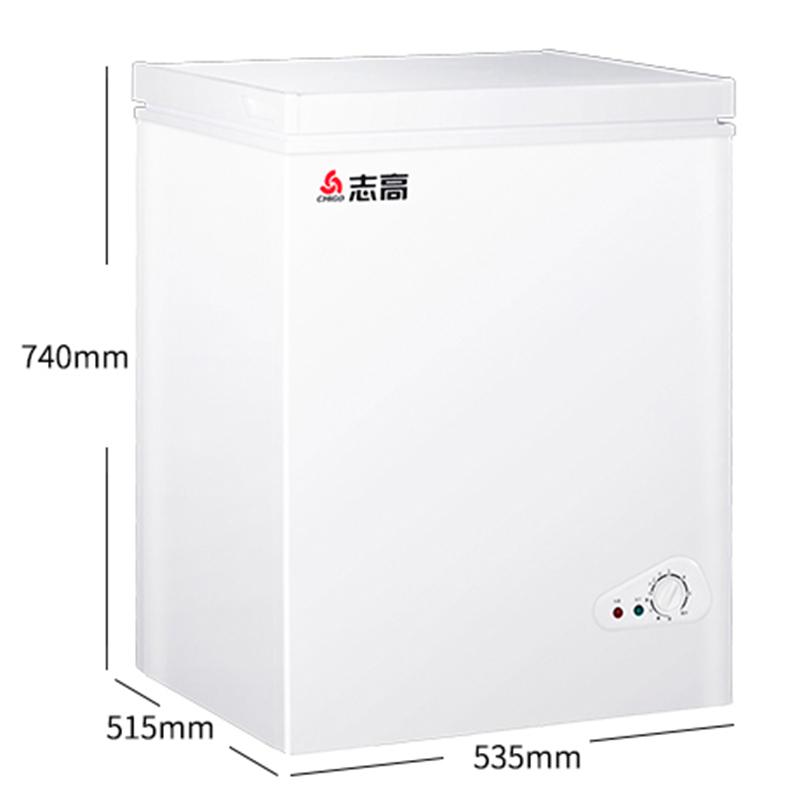 冰柜家用小型迷你冷柜商用节能冷藏冷冻柜 128 BC BD 志高 Chigo