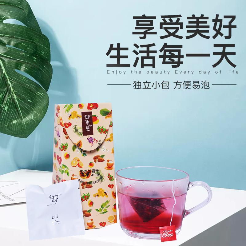 洛神花薄荷果粒混合 办公室茶包 御禾臾水果茶包 茶三角茶包