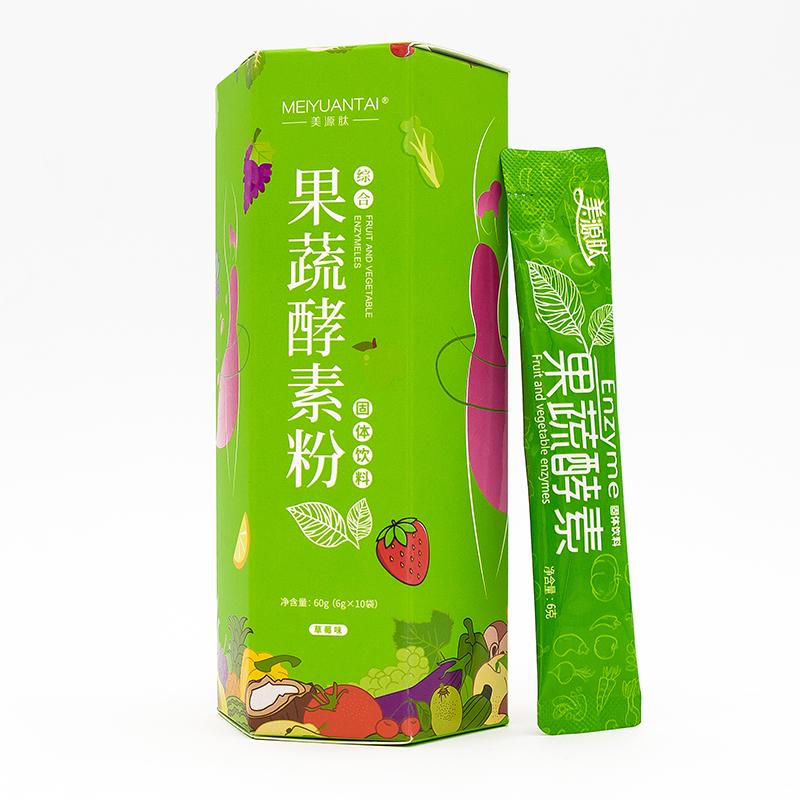 【第二件半价】台果蔬粉酵素粉