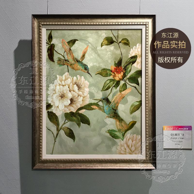 純手繪玄關油畫掛畫客廳歐式古典美式復古餐廳裝飾畫走廊臥室花卉