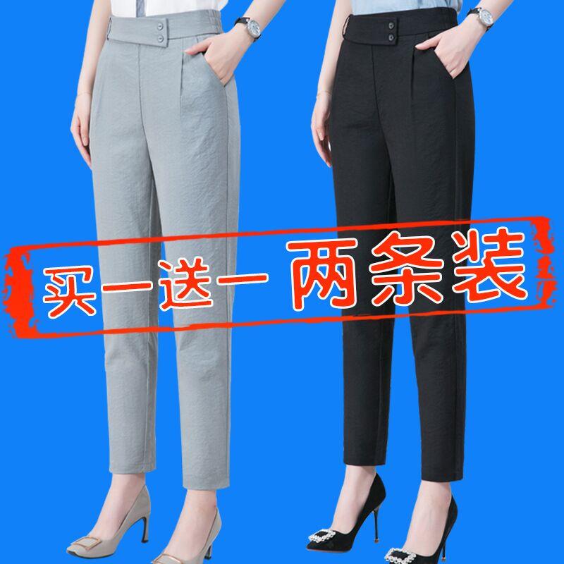 哈伦裤女夏季薄款冰丝棉麻女裤2021新款宽松休闲裤子女显瘦九分裤