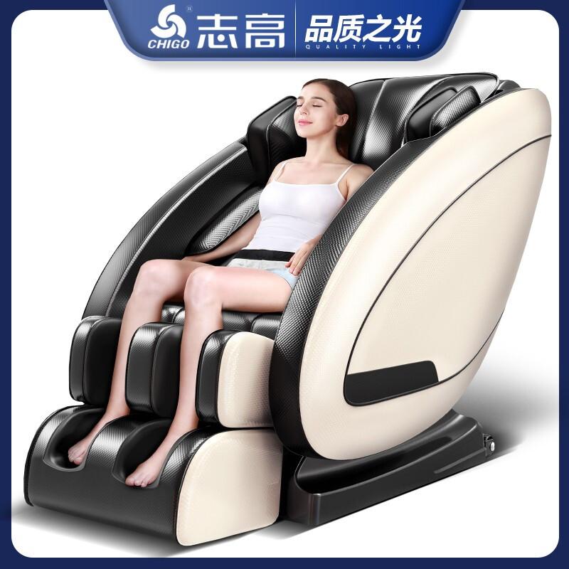 志高8d电动按摩椅全自动家用全身豪华小型太空舱多功能新款老人器