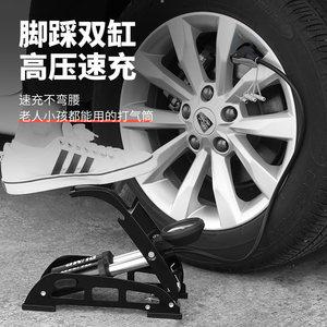 永久脚踏打气筒自行车脚踩高压便携电动摩托车汽车家用汽简充气泵